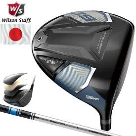 ウィルソン スタッフ D9 ドライバー Mitsubishi Tensei CK Blue カーボンシャフト 日本正規品 Wilson staff ゴルフクラブ