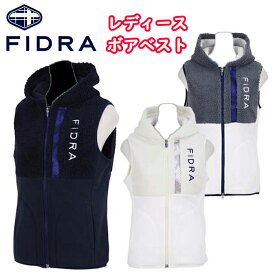 FD5GUK02 FIDRA フィドラ フリースボアベスト レディースゴルフウェア