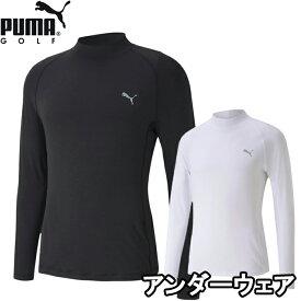 PUMA 599083 プーマ ベースレイヤー モックネック 長袖シャツ アンダーウェア 日本正規品 プーマゴルフ コンプレッション ゆうパケット専用商品