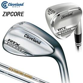 クリーブランド RTX ZIPCORE ジップコアウェッジ ツアーサテン N.S.PRO950GH ダイナミックゴールド スチールシャフト ゴルフウェッジ