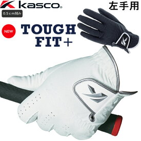 SF21161 キャスコ タフフィット+ タフフィットプラス メンズ ゴルフグローブ 左手用 ホワイトのみ0.5cm刻み