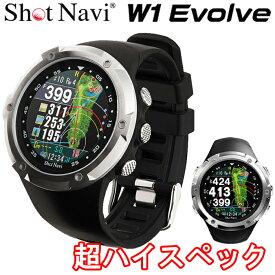 W1 Evolve ショットナビ GPSゴルフナビ 距離測定器 W1エボルブ