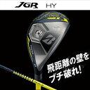 ブリヂストンゴルフ JGR HY ユーティリティ J16-11H カーボンシャフト