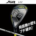 ブリヂストンゴルフ JGR HY ユーティリティ XP95 スチールシャフト
