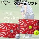 2016年モデル Callaway キャロウェイ CHROME SOFT クロム ソフト クローム ソフト ゴルフボール
