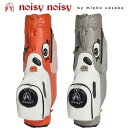 MIEKO UESAKO ミエコウエサコ noisy noisy ノイジーノイジー 顔型 デザイン レディース キャディバック noisy-9927