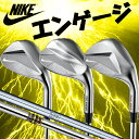 ナイキゴルフ クラブ撤退!? NIKE GOLF ナイキゴルフ ENGAGE WEDGE エンゲージウェッジ ダイナミックゴールド N.S.PRO950GH ス...