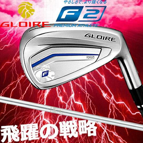 Taylor made テーラーメイド GLOIRE F2 グローレ F2 単品アイアン N.S.PRO930GH スチールシャフト
