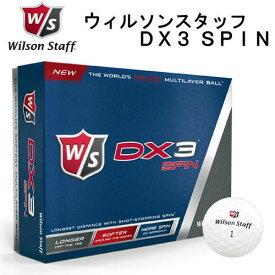 2016年モデル 日本正規品 Wilson Staff DX3 ウィルソンスタッフ DX3 SPIN ゴルフボール 1ダース(12個入り)