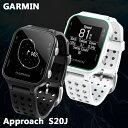 GARMIN ガーミン Approach S20J アプローチ S20J 腕時計型 GPSゴルフナビ GPS距離測定器
