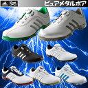 2016年モデル 日本正規品 アディダス ピュアメタル ボア ソフトスパイク ゴルフシューズ Adidas pure metal Boa