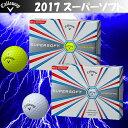 2017年モデル 日本正規品 Callaway キャロウェイ SUPER SOFT スーパーソフト ゴルフボール 1ダース 12個入り