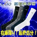 ダンロップ XXIO ゼクシオ レギュラー ソックス 銀イオン Ag 消臭効果 XXO1404