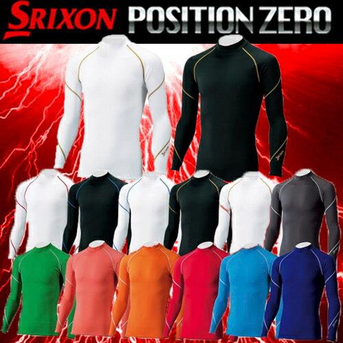DUNLOP ダンロップ SRIXON スリクソン POSITION ZERO ポジションゼロ 長袖 ハイネックシャツ アンダーウェア アンダーウエア SXA9001