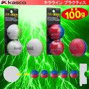 kasco キャスコ KIRA LINE PRACTICE キラライン プラクティス パター練習用ボール KL-PRC