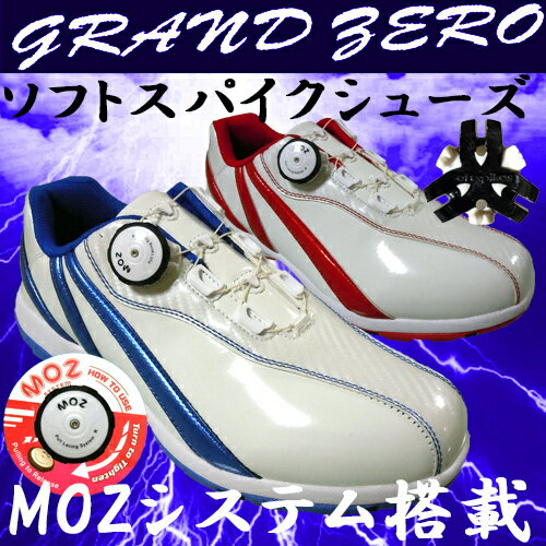 2017新製品 GRAND ZERO グランドゼロ MOZシステム搭載 メンズ ソフトスパイクゴルフシューズ ファストツイスト鋲対応 GZS-017 ラウンド前にスパイク鋲の締め忘れにご注意下さい