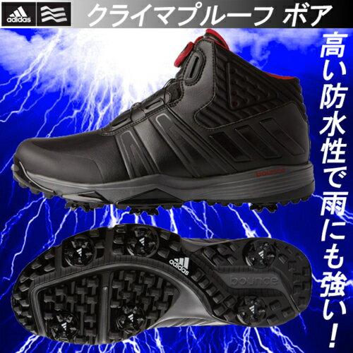 2017年モデル 日本正規品 adidas アディダス climaproof Boa クライマプルーフ Boa クライマプルーフ ボア ソフトスパイク ゴルフシューズ