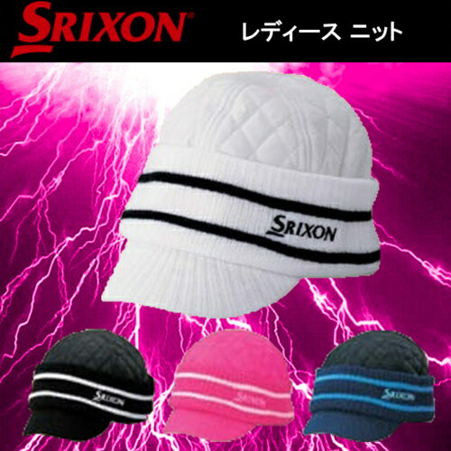 DUNLOP ダンロップ SRIXON スリクソン レディース ニットキャップ SLH3165