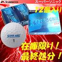 kasco キャスコ SUPER SONIC スーパーソニック ゴルフボール 1ダース 12個入り 半ダース×2箱
