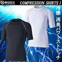BODY TOUGHNESS JW-628 ボディタフネス COMPRESSION SHIRTS I コンプレッション シャツ I 半袖 クルーネックアンダーウ...