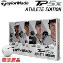 TaylorMade テーラーメイド TP5X ATHLETE EDITION アスリートエディション ゴルフボール 5ピース構造 1ダース 12個入り