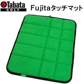 Tabata タバタ Fujitaタッチマット GV0287