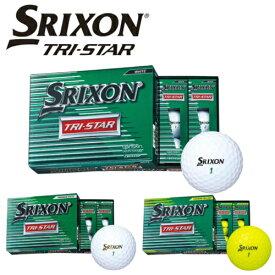 ダンロップ DUNLOP スリクソン SRIXON トライスター TRI-STAR 攻めのスリーピースボール 12球入り