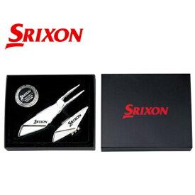 ダンロップ DUNLOP スリクソン SRIXON クリップマーカー グリーンフォーク ギフトセット GGF-18116