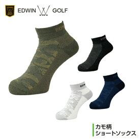 EDWIN GOLF エドウィン カモ柄ショートソックス EDSS-005