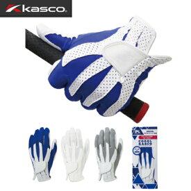 キャスコ Kasco ゴルフグローブ 夏用 クールキャスコ 左手用 フリーサイズ CF-1918
