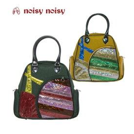 ノイジーノイジー ミエコウエサコ NoisyNoisy レディースボストンバッグ NOISY-9986 W35×D20×H37
