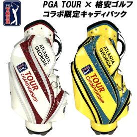 US PGA TOUR PGA TOUR×格安ゴルフ コラボ商品 キャディバッグ CB-3513 CB3513