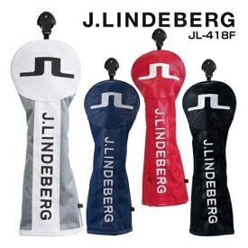 J.LINDEBERG ジェイ.リンドバーグ ヘッドカバー フェアウェーウッド用 JL-418F 新発売