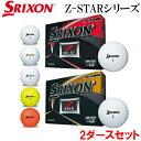 2ダースまとめ買い DUNLOP ダンロップ SRIXON スリクソン Z-STAR Z-STAR XV Zスター ZスターXV