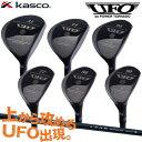 PP/42度 AA/46度 追加発売 キャスコ UFO by POWER TORNADO UFO パワートルネード ユーティリティー Falcon sh…