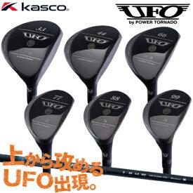 kasco キャスコ UFO by POWER TORNADO UFO パワートルネード ユーティリティー Falcon shaft ファルコン カーボンシャフト