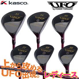 kasco キャスコ レディース UFO by POWER TORNADO UFO パワートルネード ユーティリティー Falcon shaft ファルコン カーボンシャフト