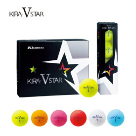 キャスコ Kasco キラスターブイ KIRA STAR V マットカラーゴルフボール 12球入り