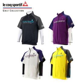 ルコックゴルフ le coq sportif GOLF メンズ半袖ブルゾン インナー2枚セット 3WAYハイブリッドミドラー QGMOJL53W