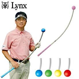 リンクス Lynx フレループ スイング練習器 FURELOOP