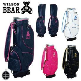 ウィルソン ゴルフ Wilson  BEARレディースキャスター付きキャディーバッグ BEAR-013