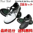 2足まとめ買い Foot Tech フットテック スパイクレス ゴルフシューズ FT-202 テニスシューズ タウンシューズと…