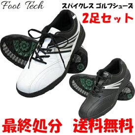 2足まとめ買い Foot Tech フットテック スパイクレス ゴルフシューズ FT-202 テニスシューズ タウンシューズとしても最適