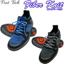 Foot Tech フットテック 撥水加工ファイバーニット スパイクレス ゴルフシューズ FT-505 スパイクレスシューズ