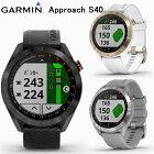 GARMIN ガーミン Approach S40 アプローチ エス40 高性能GPS搭載 距離測定器