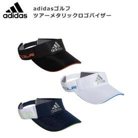GUX86 アディダスゴルフ adidas ツアーメタリックロゴバイザー ゴルフキャップ