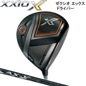 ダンロップ XXIO X -eks- ゼクシオ エックス ドライバー Miyazaki AX-1 カーボン