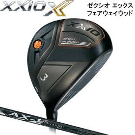 ダンロップ XXIO X -eks- ゼクシオ エックス フェアウェイウッド Miyazaki AX-1 カーボン FW