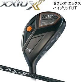 ダンロップ XXIO X -eks- ゼクシオ エックス ハイブリッド ユーティリティー Miyazaki AX-1 カーボン HY UT
