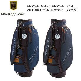 EDWIN-043 EDWIN GOLF エドウィン ゴルフ 2019年モデル キャディーバッグ